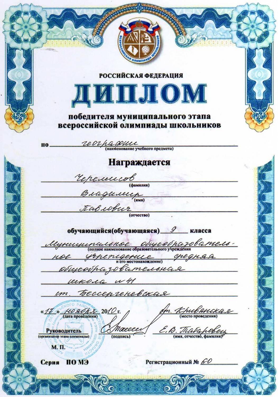 Изучение фамилии подарки фамильный диплом сувениры